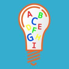 Activities of Crank It! - Letters - Brain Teaser