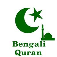Codes for Bengali Quran Offline Hack