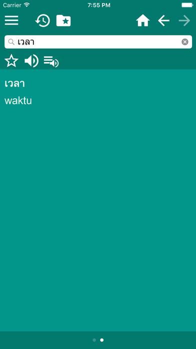 点击获取Indonesian Thai dictionary