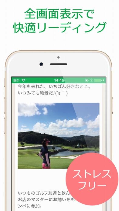 スマートゴルフニュース 〜ゴルファー必携アプリ〜のスクリーンショット3