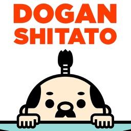 """SAGA TRAVEL SUPPORT """"DOGANSHITATO?""""【日本語版】"""