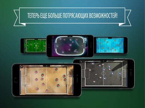 Slide Soccer – онлайн футбола Скриншоты7