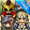 勇者の暁 -- フリー - iPhoneアプリ