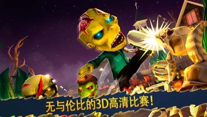 僵尸 大战 钢铁 机器人 - 万圣节 超级 枪火 力量 App 截图