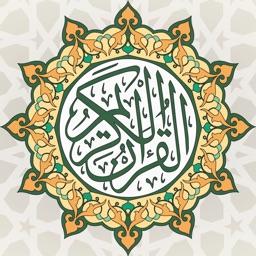 Quraan