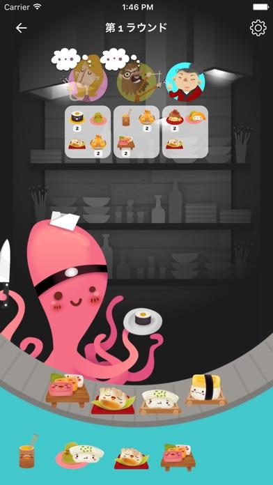 Sushi Go! screenshot1
