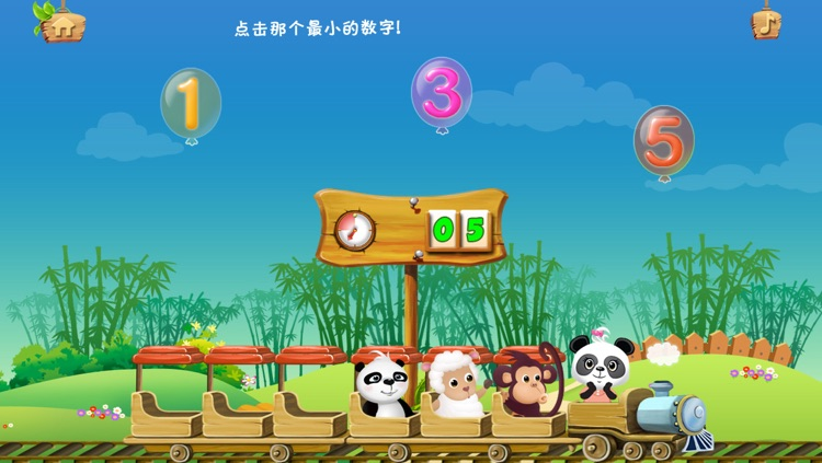 乐乐的数学小火车免费版-妙趣儿童数学,数数及各种小游戏 - Lola's Math Train