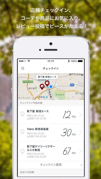 Tabioアプリのスクリーンショット5