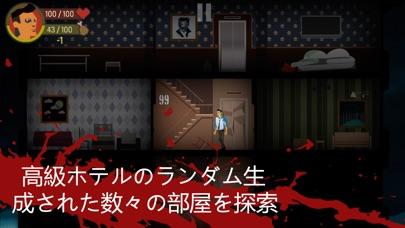SKYHILL screenshot1