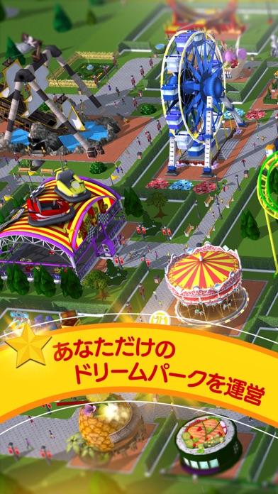 RollerCoasterTycoon®Touch™日本語版スクリーンショット1