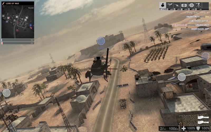 War Trigger 3 скриншот программы 3
