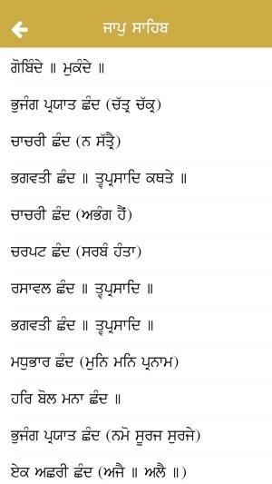 Gurbani Aarti Pdf
