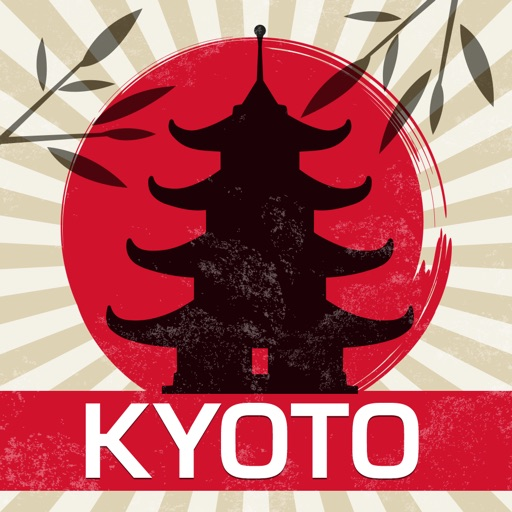 Kyoto Ancient Historic Monuments Visitor Guide