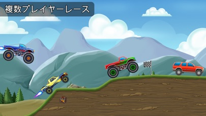 Race Day - 複数プレイヤーレースのおすすめ画像1
