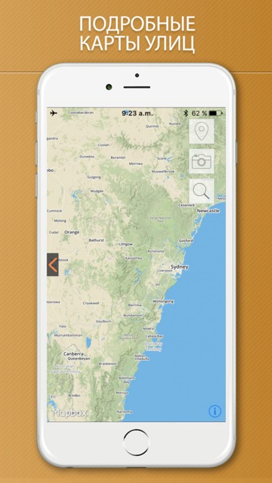 Австралия ПутеводительСкриншоты 5