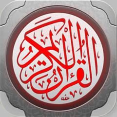 القران الكريم - ماهر المعيقلي