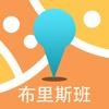 布里斯班中文离线地图