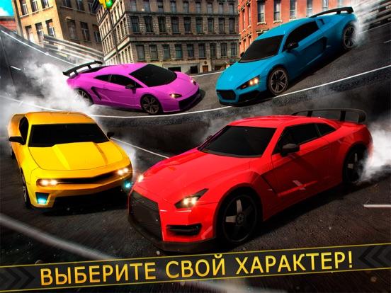 Скачать взлёт машина | гонки спорт машины игры онлайн бесплатно