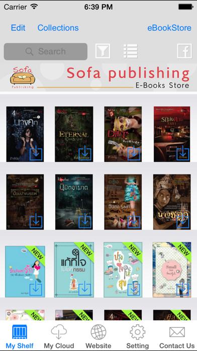 Sofa publishing E-Books Store screenshot two
