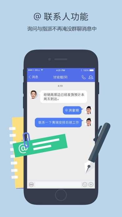 download pictures from iphone to windows 企业qq app insight amp 5444