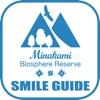 Smile Guide