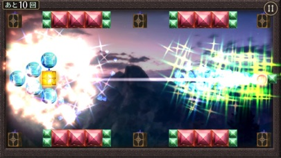 Asterism Linker screenshot1
