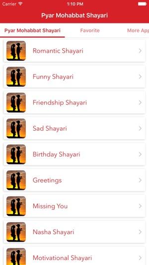 Pyar mohabbat shayari on the app store pyar mohabbat shayari on the app store altavistaventures Choice Image