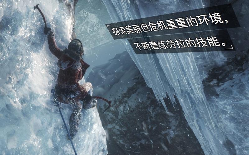 古墓丽影 Rise of the Tomb Raider™ for Mac 1.0.2 – 和劳拉一起动作冒险吧-爱情守望者