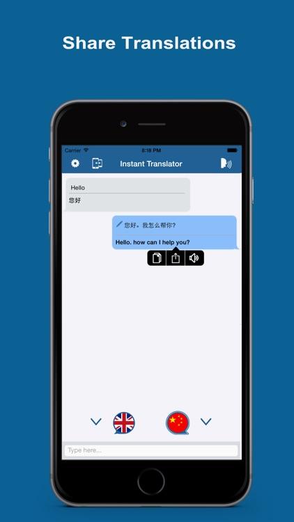 Instant Translator - Converse screenshot-4