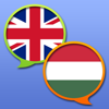English Hungarian Dictionary