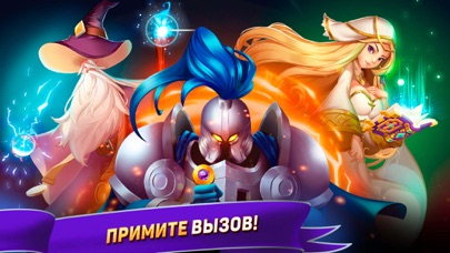 Tap Knights: монстр & герои Скриншоты4