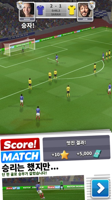 Score! Match for Windows