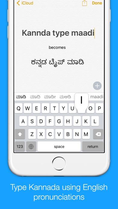 Kannada Transliteration Keyboard by KeyNounce by Abdulla Al-Shurafa