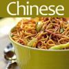 Chinese Recipes - Cookbook of Asian Recipes - ImranQureshi.com