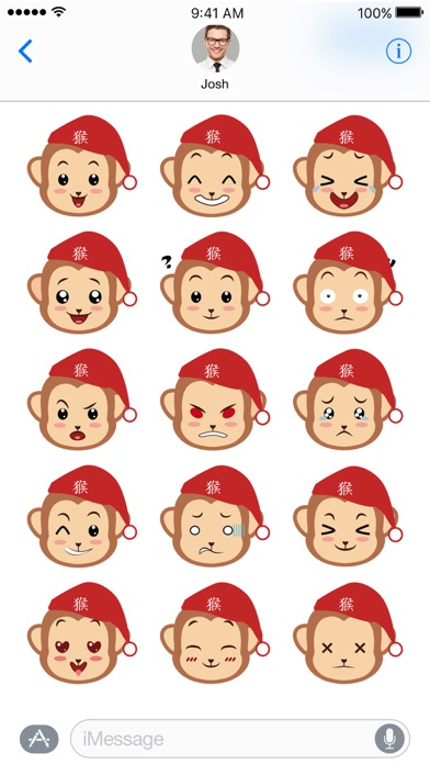 Screenshot #3 for Monkey with a Hat