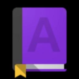 Arabic Almanac - Pr