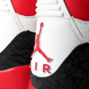 Jordans Out - Release Dates & Trivia 2016 Edition