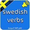 Swedish Verbs