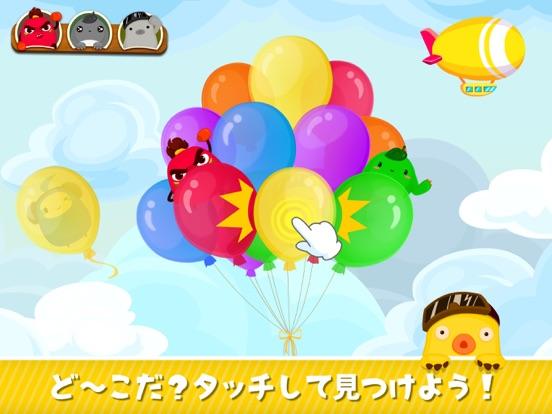 かくれんぼう—BabyBus(タッチして見つけよう)のおすすめ画像3