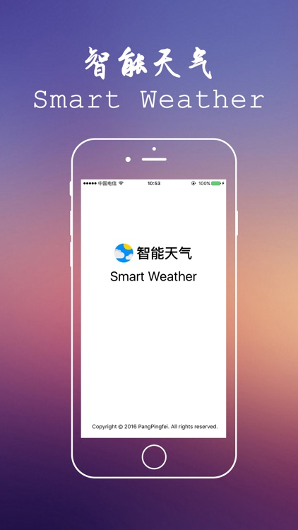 Smart Weather -  Pro screenshot-0