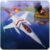 現代戰爭機器3D - 戰鬥機戰機世界