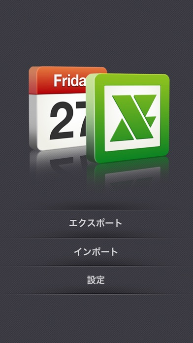 xCalendar Liteのスクリーンショット1