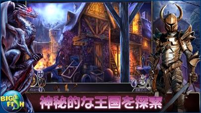 ダーク・レルム:炎の女王 - アイテム探し... screenshot1