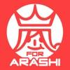 The Quiz for Arashi