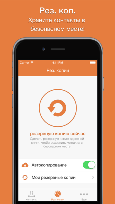 Cleaner Pro Скриншоты5