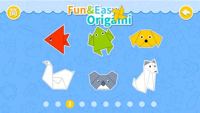 かんたん折り紙-遊べる折り紙を集めてページですのおすすめ画像3