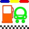 燃費メモ - iPhoneアプリ