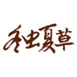 冬虫夏草 - 冬虫夏草行业资讯平台
