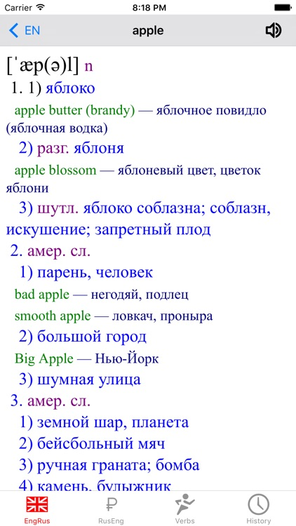 Academic English-Russian Dictionary