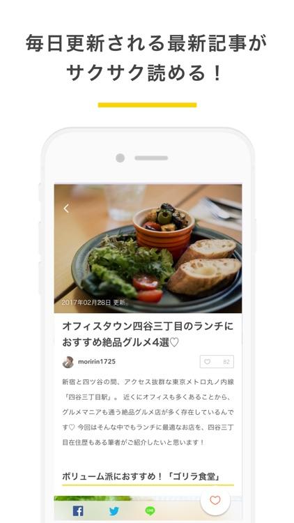 aumo(アウモ) screenshot-3